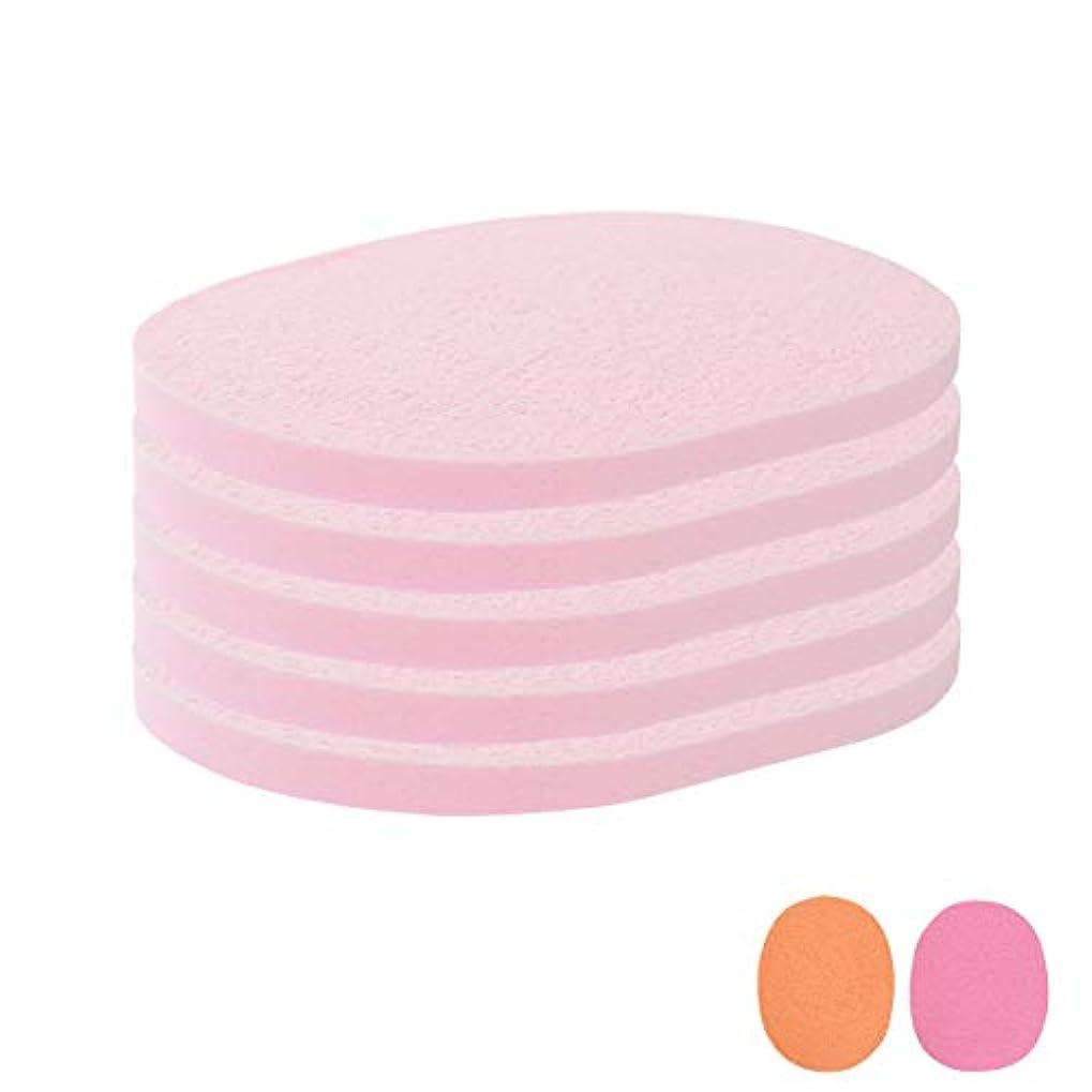 石炭衝突コースパトワフェイシャルスポンジ 全4種 7mm厚 (きめ粗い) 5枚入 ピンク [ フェイススポンジ マッサージスポンジ フェイシャル フェイス 顔用 洗顔 エステ スポンジ パフ クレンジング パック マスク 拭き取り ]