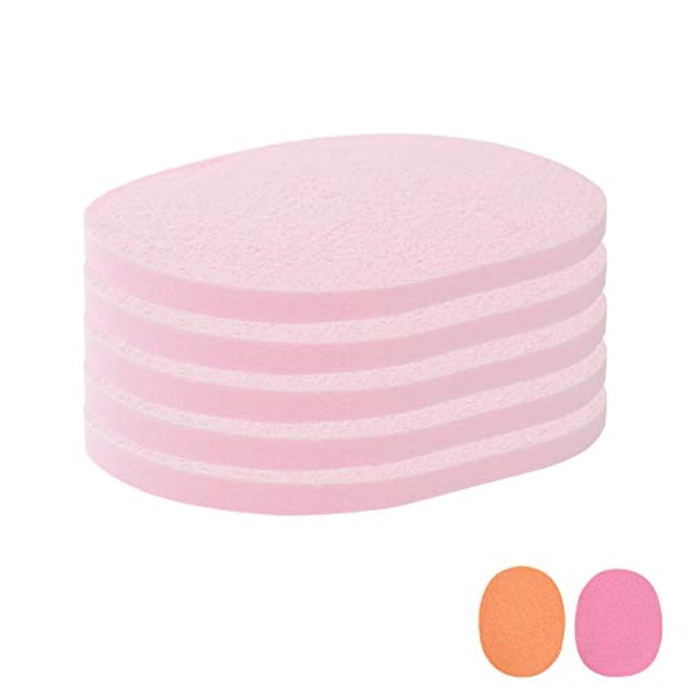 同僚会計士軽蔑するフェイシャルスポンジ 全4種 7mm厚 (きめ粗い) 5枚入 ピンク [ フェイススポンジ マッサージスポンジ フェイシャル フェイス 顔用 洗顔 エステ スポンジ パフ クレンジング パック マスク 拭き取り ]