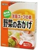 ムソー 野菜のおかげ〈国内産野菜使用〉 5g×8×2