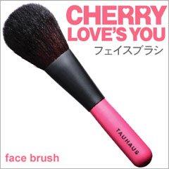【名入れ無料】TAUHAUS メイクブラシ(化粧筆) CHERRY フェイスブラシ/熊野筆