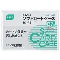 (まとめ) ライオン事務器 ソフトカードケース 軟質タイプ B7 オレフィン B7-RS 1枚 【×100セット】