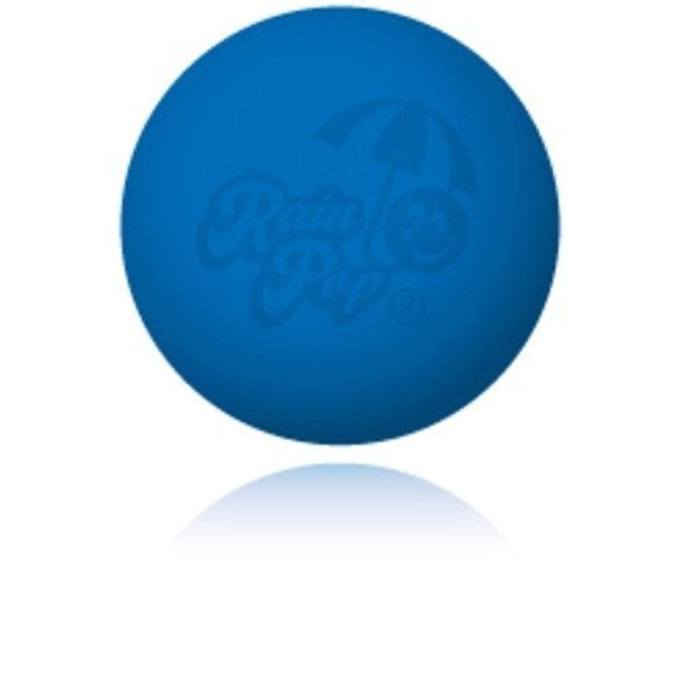 受粉するナースペットRainPop レインポップ ブルー2