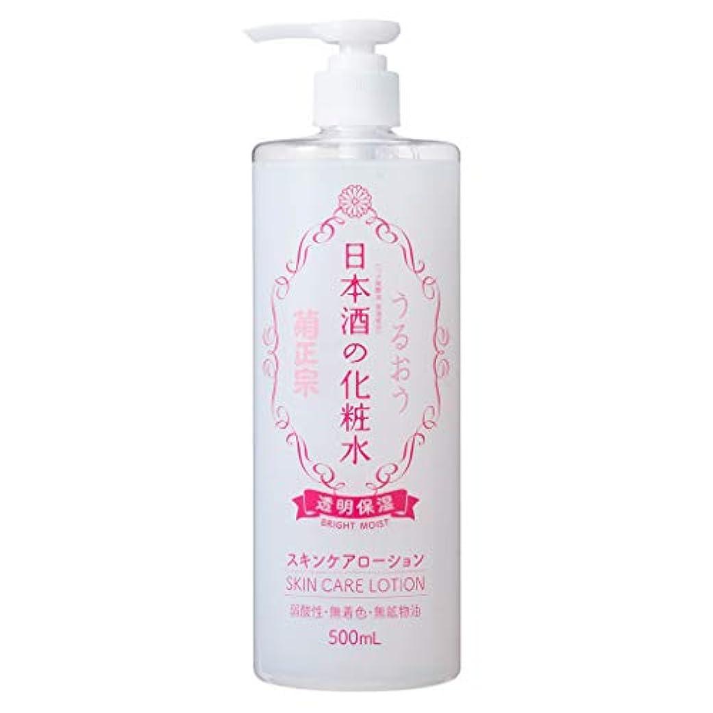 オフ最適副菊正宗 日本酒の化粧水 透明保湿 500ml ビタミン