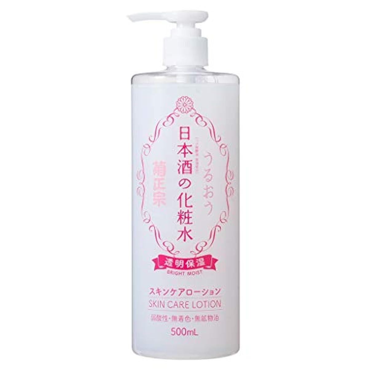 交差点散らす日の出菊正宗 日本酒の化粧水 透明保湿 500ml ビタミン