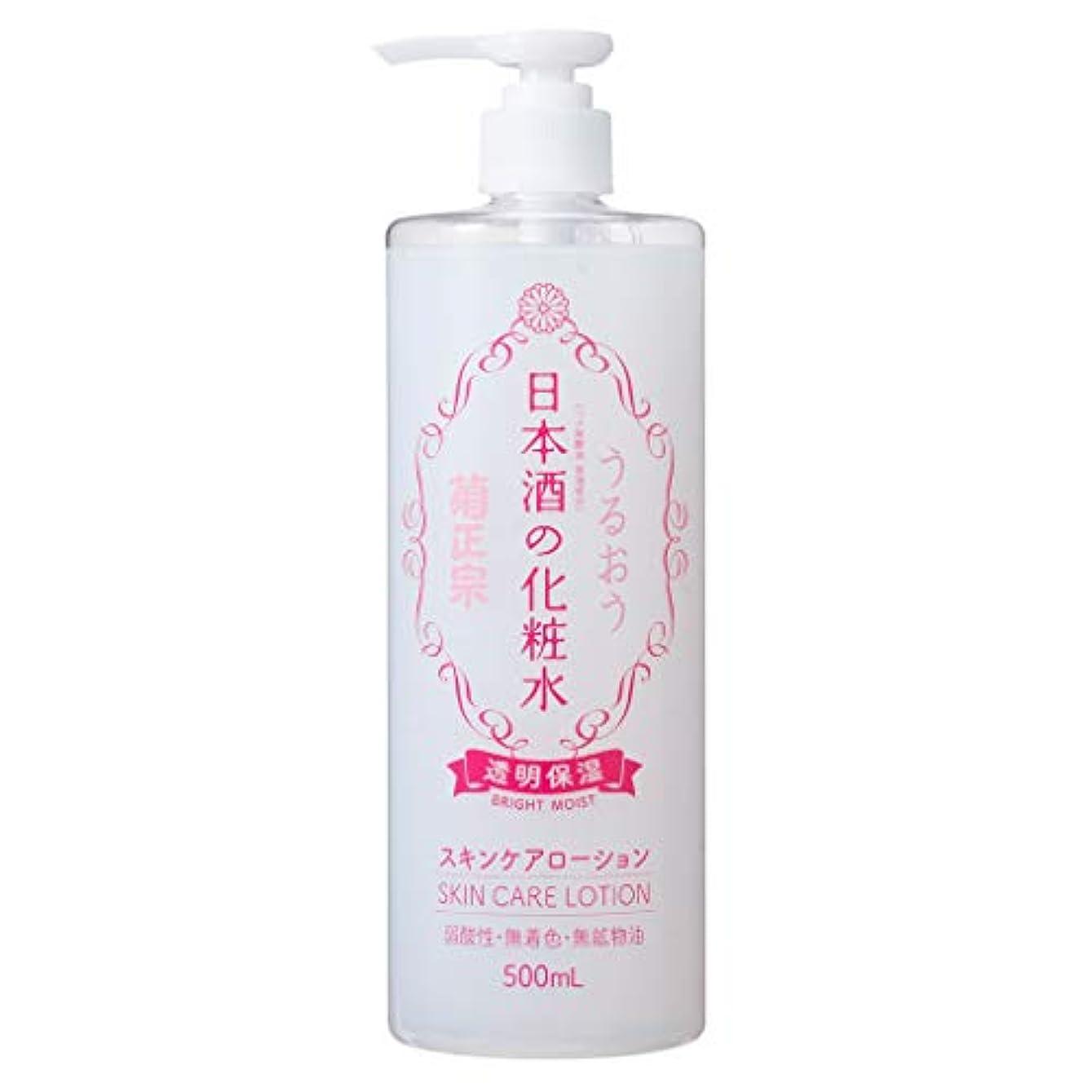 品種貴重な雑草菊正宗 日本酒の化粧水 透明保湿 500ml ビタミン