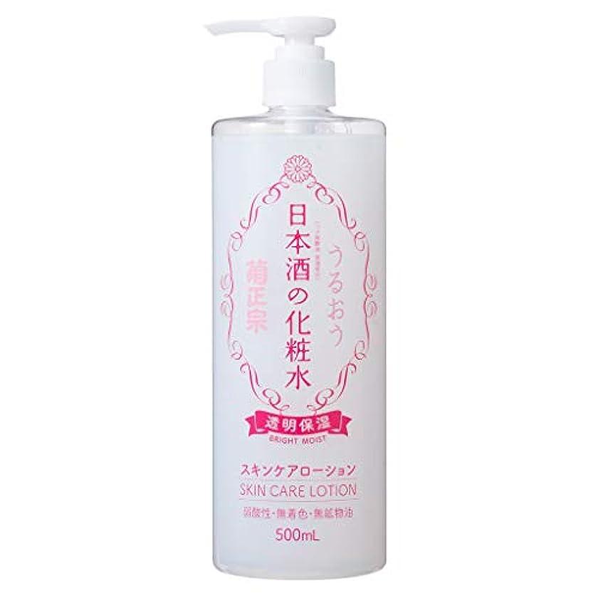ラグ現実タイト菊正宗 日本酒の化粧水 透明保湿 500ml ビタミン