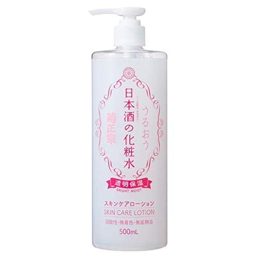 のためにアンケート地図菊正宗 日本酒の化粧水 透明保湿 500ml ビタミン