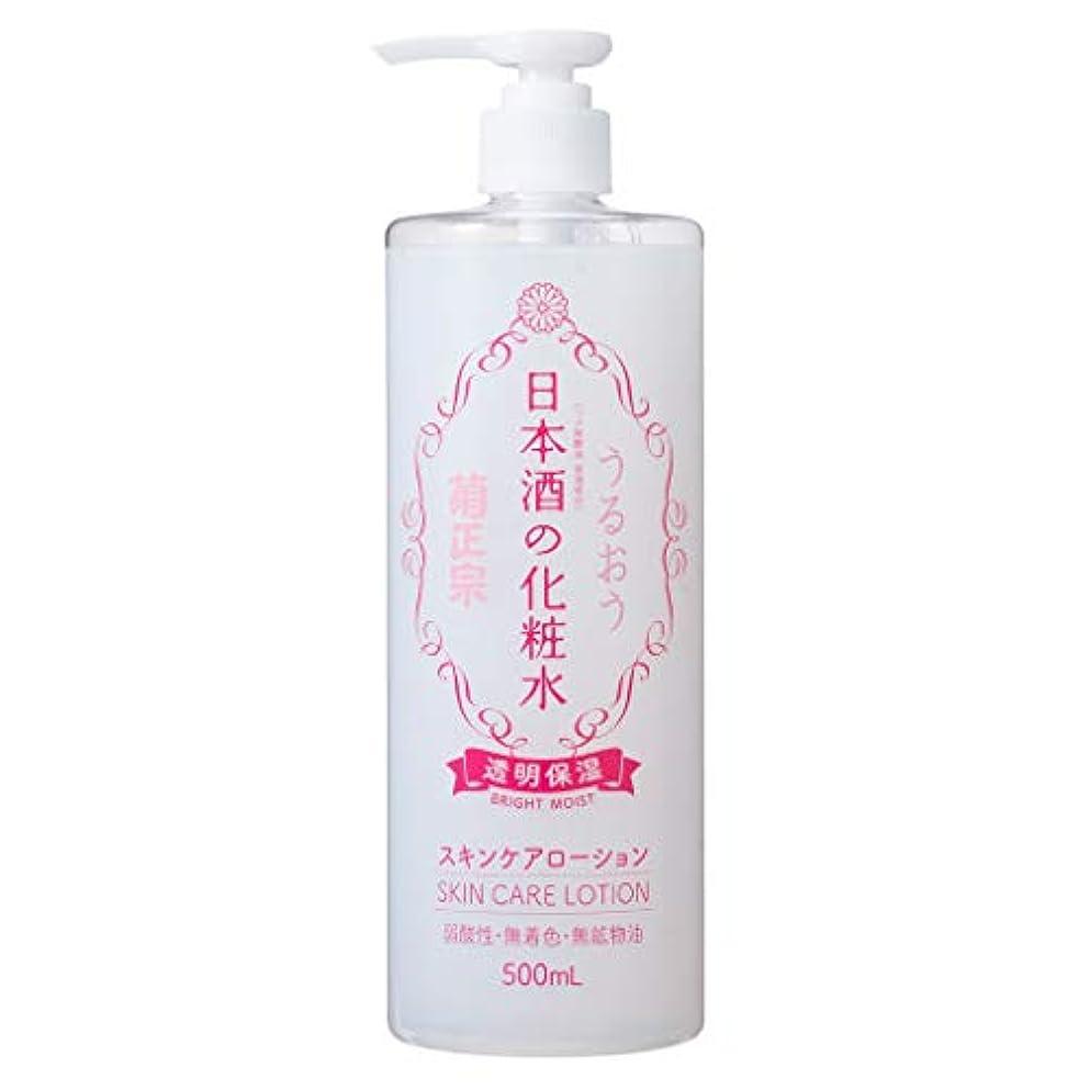 反逆回転させる無心菊正宗 日本酒の化粧水 透明保湿 500ml