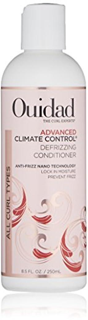 偏心の面では等々ウィダッド Advanced Climate Control Defrizzing Conditioner (All Curl Types) 250ml/8.5oz並行輸入品