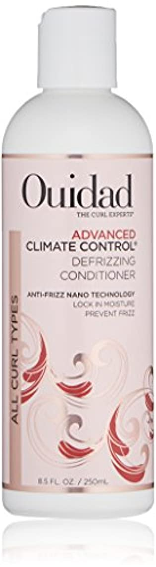 雇用者適性租界ウィダッド Advanced Climate Control Defrizzing Conditioner (All Curl Types) 250ml/8.5oz並行輸入品