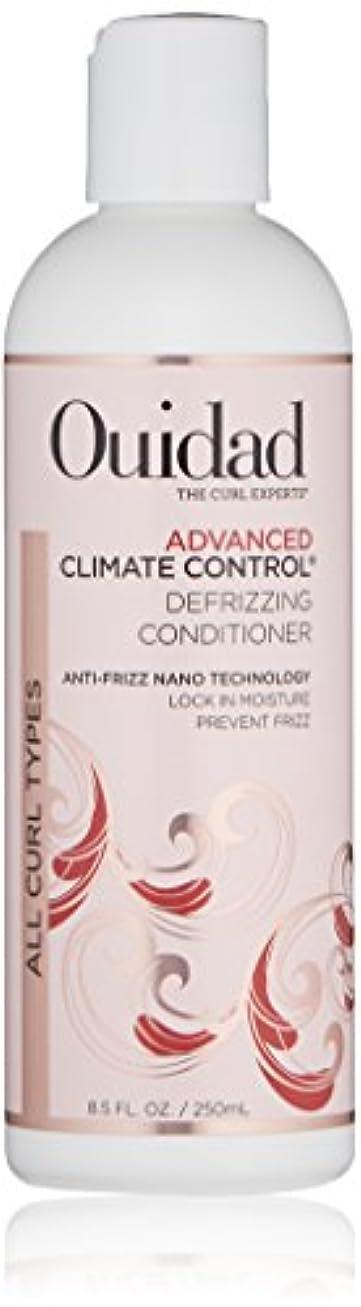 シンポジウム債権者治療ウィダッド Advanced Climate Control Defrizzing Conditioner (All Curl Types) 250ml/8.5oz並行輸入品