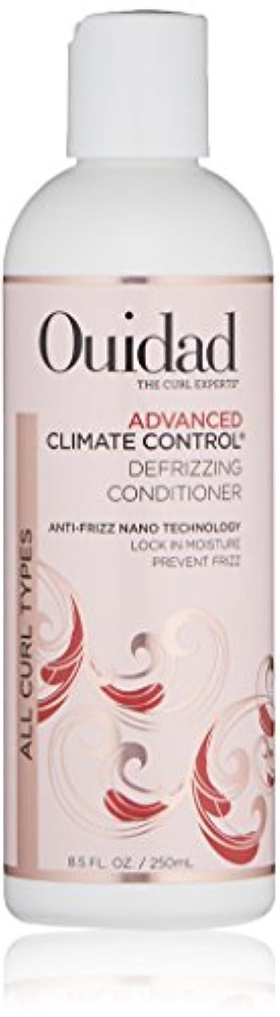忌避剤消費行動ウィダッド Advanced Climate Control Defrizzing Conditioner (All Curl Types) 250ml/8.5oz並行輸入品