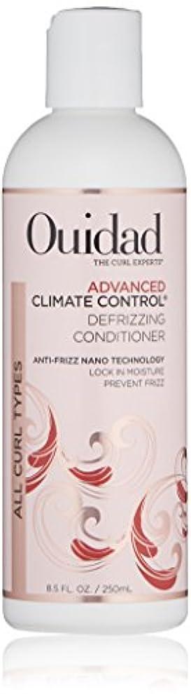 哲学中央浴室ウィダッド Advanced Climate Control Defrizzing Conditioner (All Curl Types) 250ml/8.5oz並行輸入品