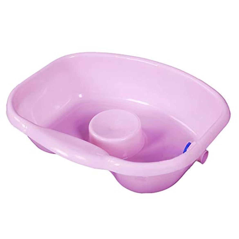 嘆く出身地落花生寝たきりの患者、障害者高齢妊娠のためのベッドでポータブルウォッシュ髪のボウルする排水管とシャンプー盆地(ピンク)