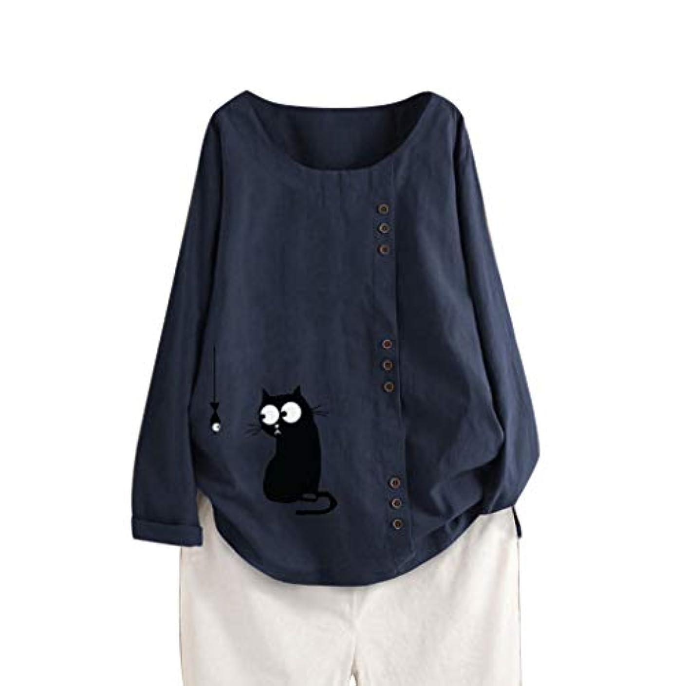 効能あるマイル葡萄Aguleaph レディース Tシャツ おおきいサイズ 長袖 コットンとリネン 花柄 トップス 学生 洋服 お出かけ ワイシャツ 流行り ブラウス 快適な 軽い 柔らかい かっこいい カジュアル シンプル オシャレ 春夏秋