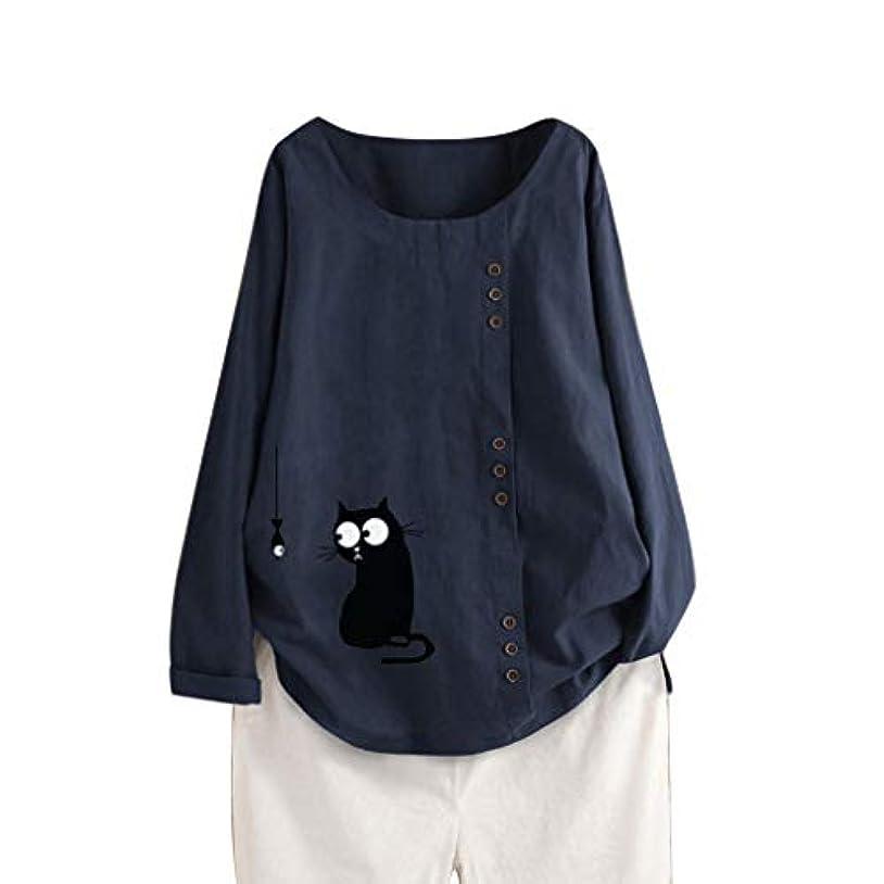 確実キャプチャー代表するAguleaph レディース Tシャツ おおきいサイズ 長袖 コットンとリネン 花柄 トップス 学生 洋服 お出かけ ワイシャツ 流行り ブラウス 快適な 軽い 柔らかい かっこいい カジュアル シンプル オシャレ 春夏秋