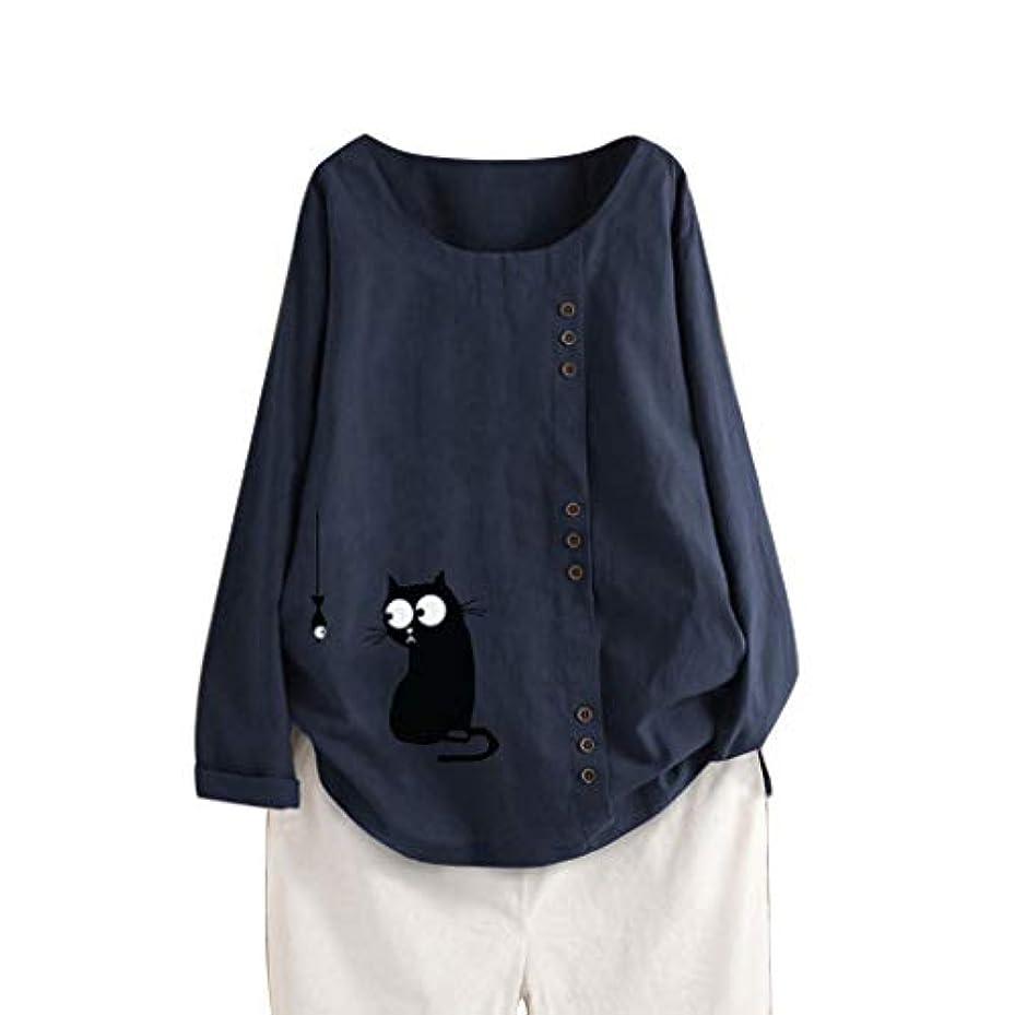 読む大事にする風が強いAguleaph レディース Tシャツ おおきいサイズ 長袖 コットンとリネン 花柄 トップス 学生 洋服 お出かけ ワイシャツ 流行り ブラウス 快適な 軽い 柔らかい かっこいい カジュアル シンプル オシャレ 春夏秋