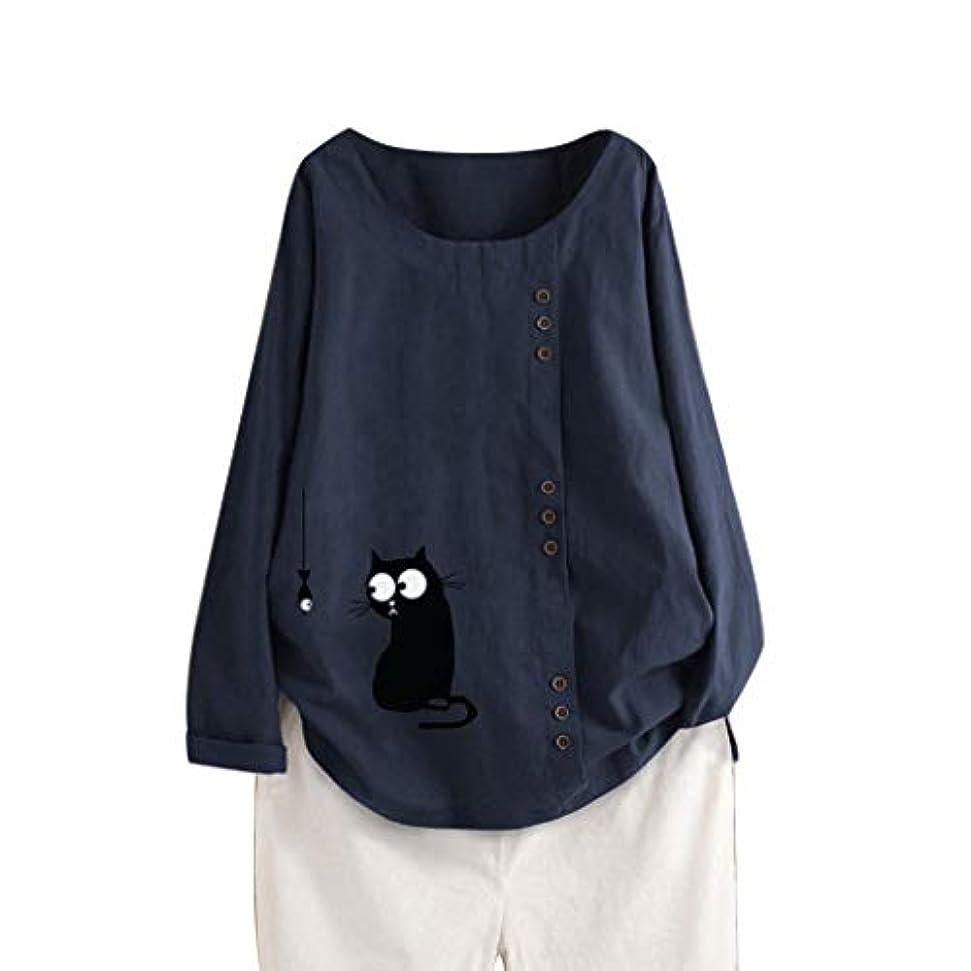 囲まれた船上適切なAguleaph レディース Tシャツ おおきいサイズ 長袖 コットンとリネン 花柄 トップス 学生 洋服 お出かけ ワイシャツ 流行り ブラウス 快適な 軽い 柔らかい かっこいい カジュアル シンプル オシャレ 春夏秋