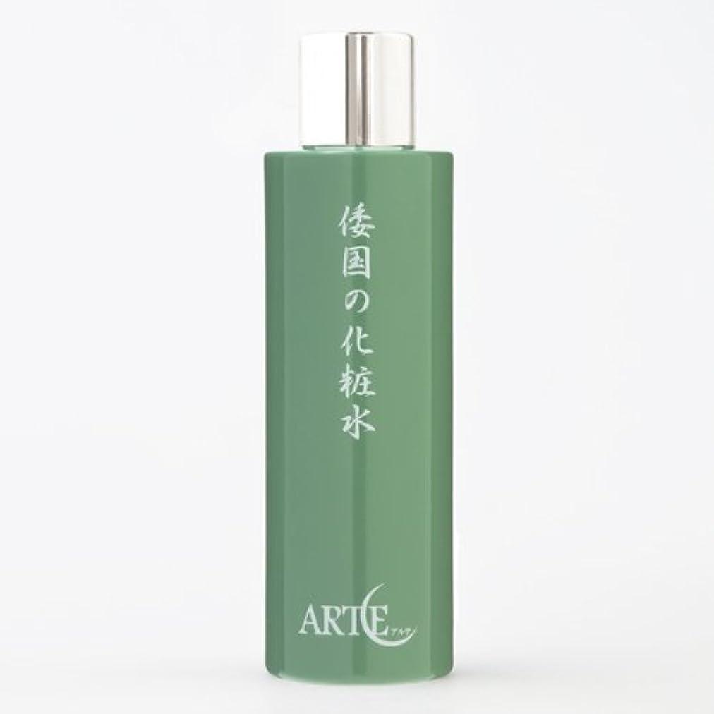 致命的によって維持するアルテ 倭国の化粧水 敏感肌用 100ml
