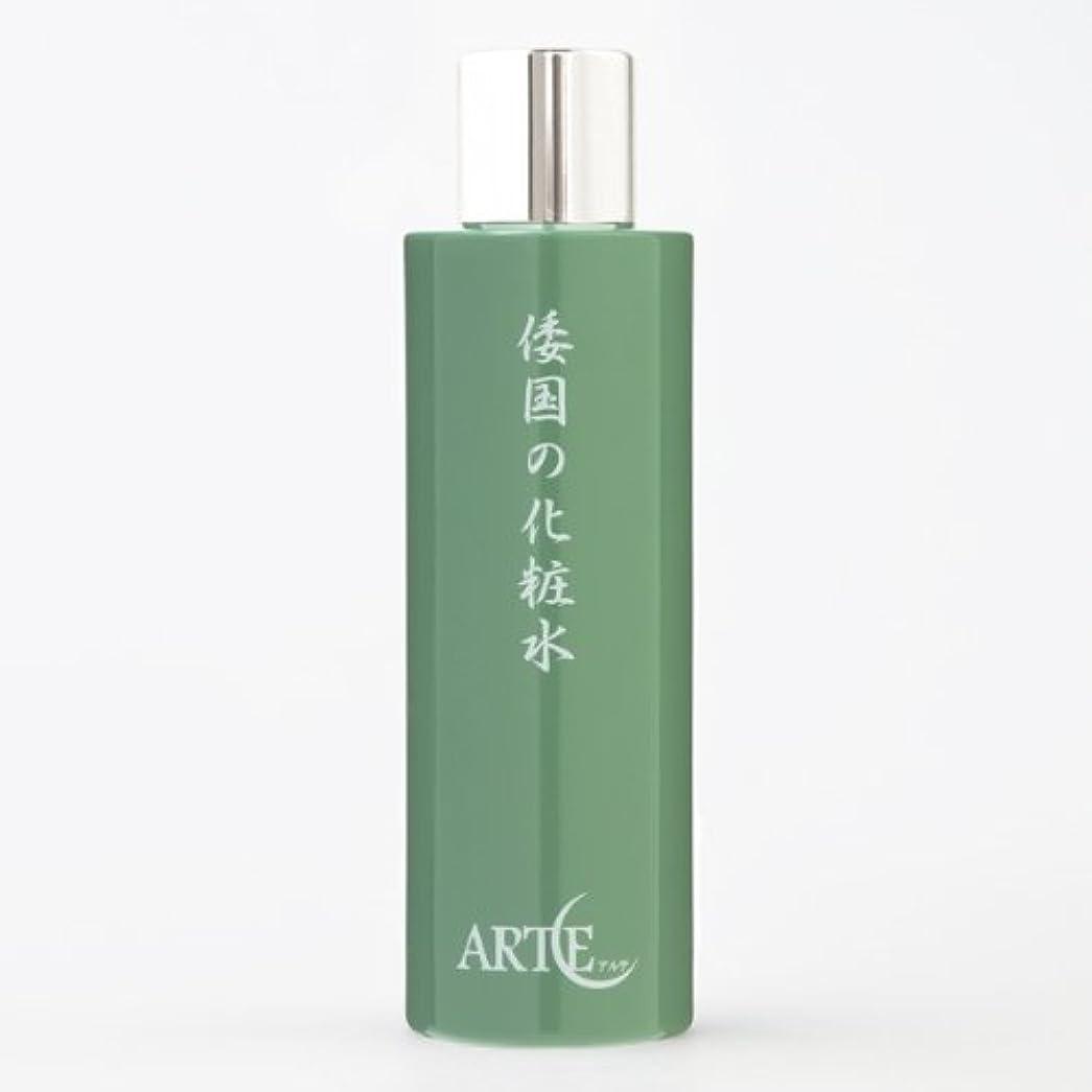 魔術相談する反応するアルテ 倭国の化粧水 敏感肌用 100ml