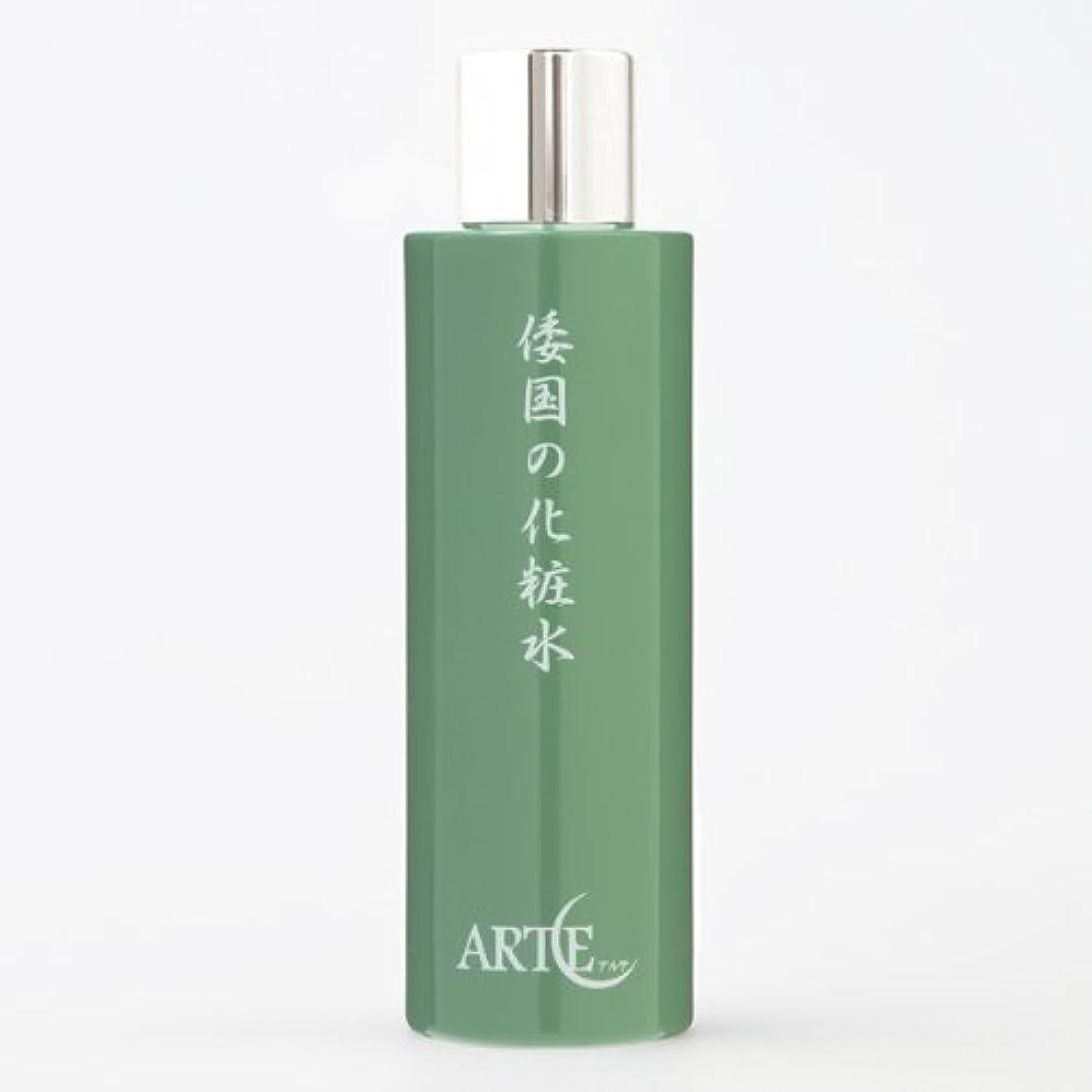 ダッシュ風医師アルテ 倭国の化粧水 敏感肌用 100ml