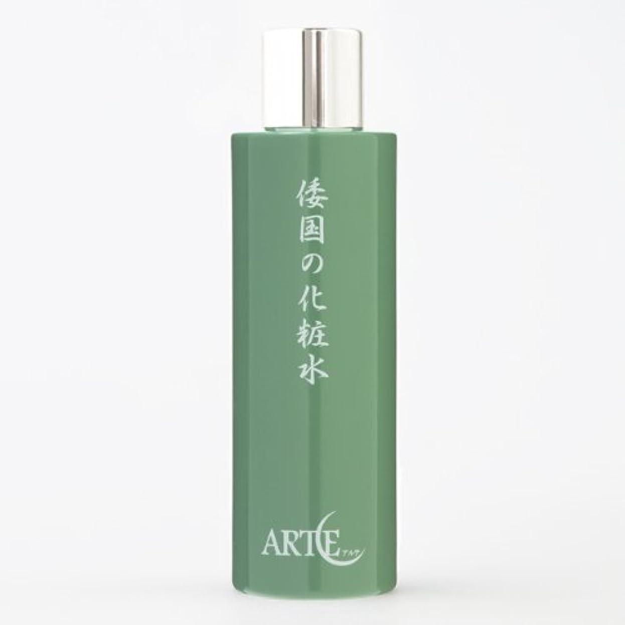 報告書存在するだますアルテ 倭国の化粧水 敏感肌用 100ml