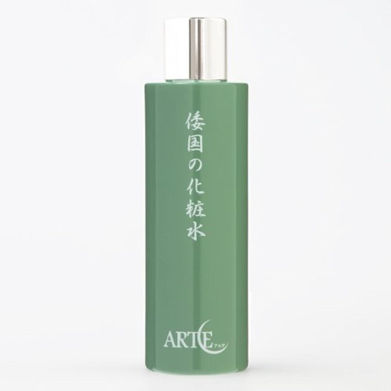 マントアーサーコナンドイルハーフアルテ 倭国の化粧水 敏感肌用 100ml