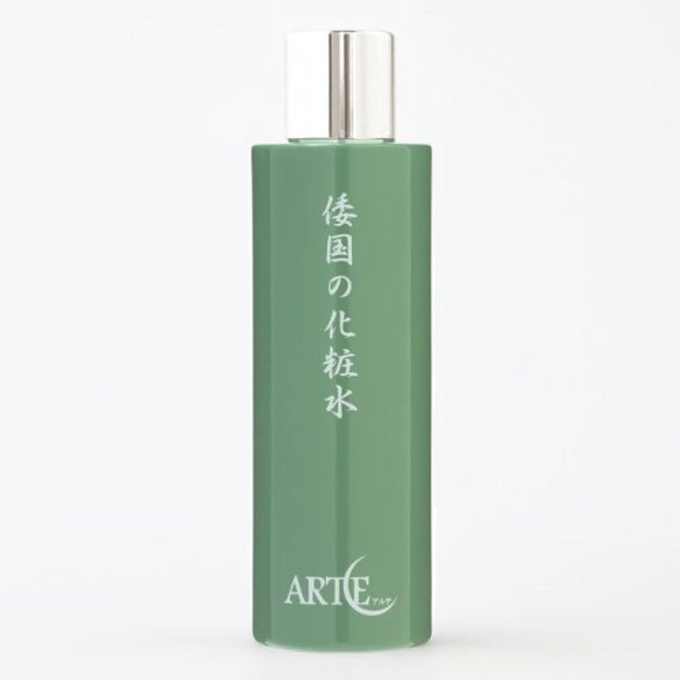 排出アーカイブシルエットアルテ 倭国の化粧水 敏感肌用 100ml