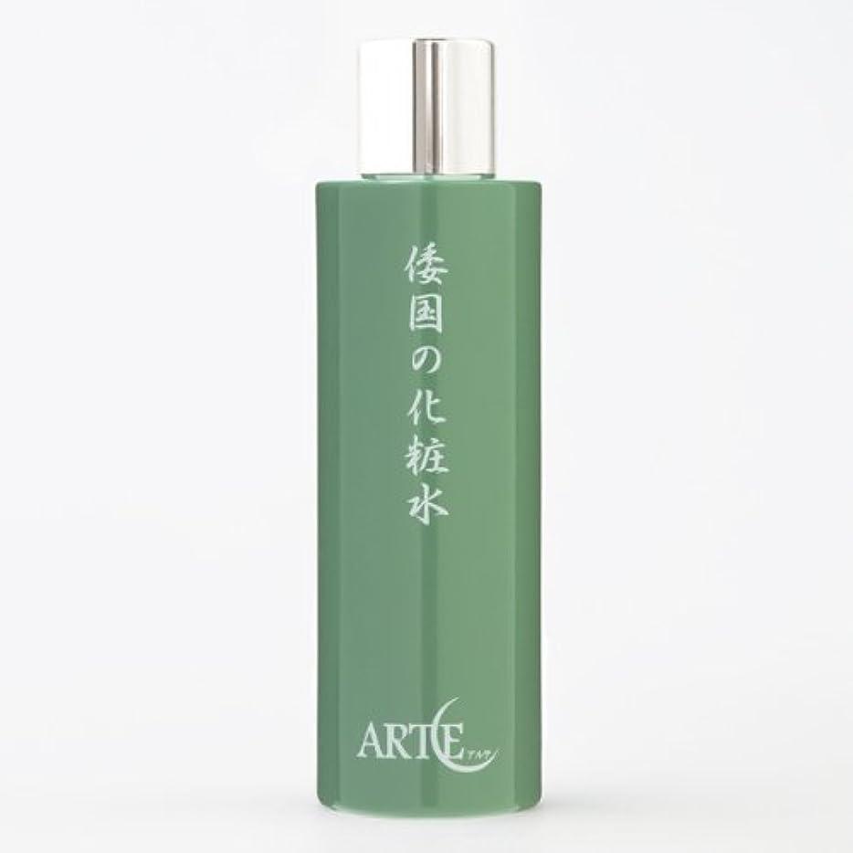 普及前投薬第アルテ 倭国の化粧水 敏感肌用 100ml