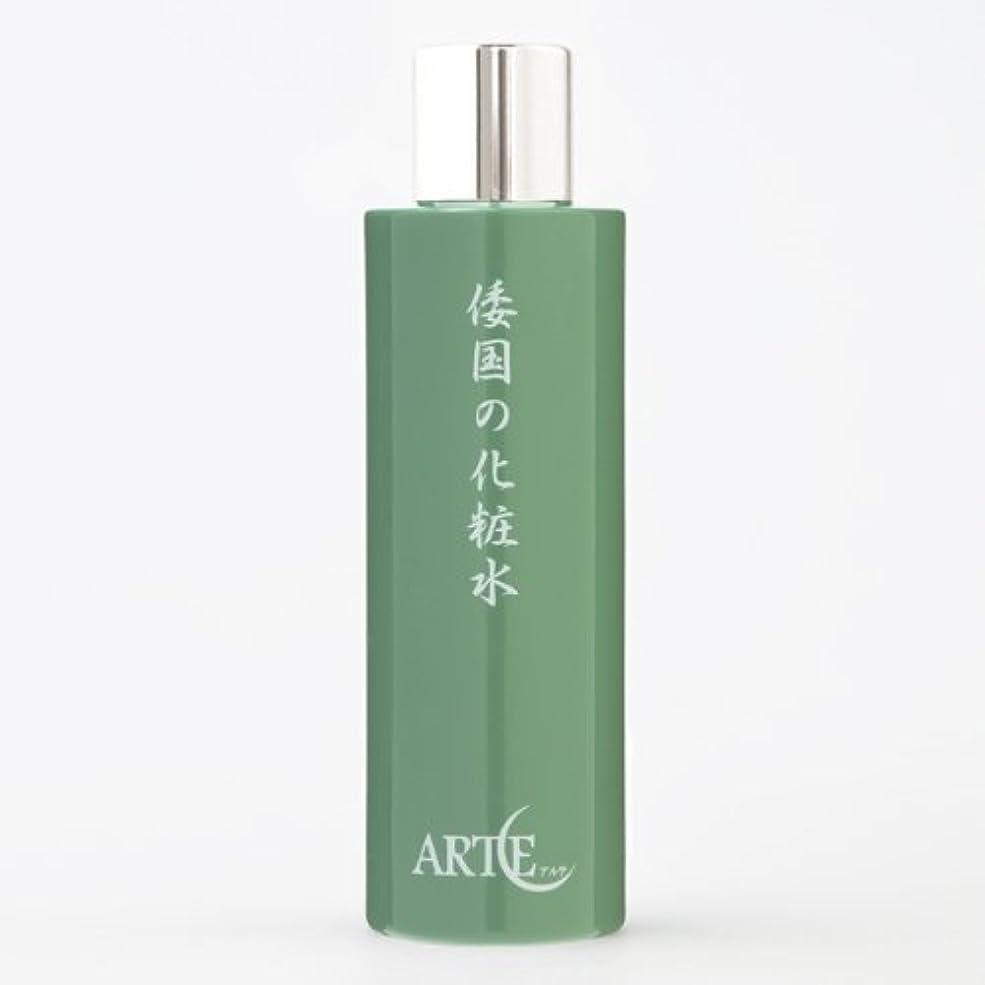 無傷フェザー黒アルテ 倭国の化粧水 敏感肌用 100ml
