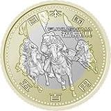 地方自治法施行60周年記念 福島県 500円 バイカラークラッド貨 相馬野馬追