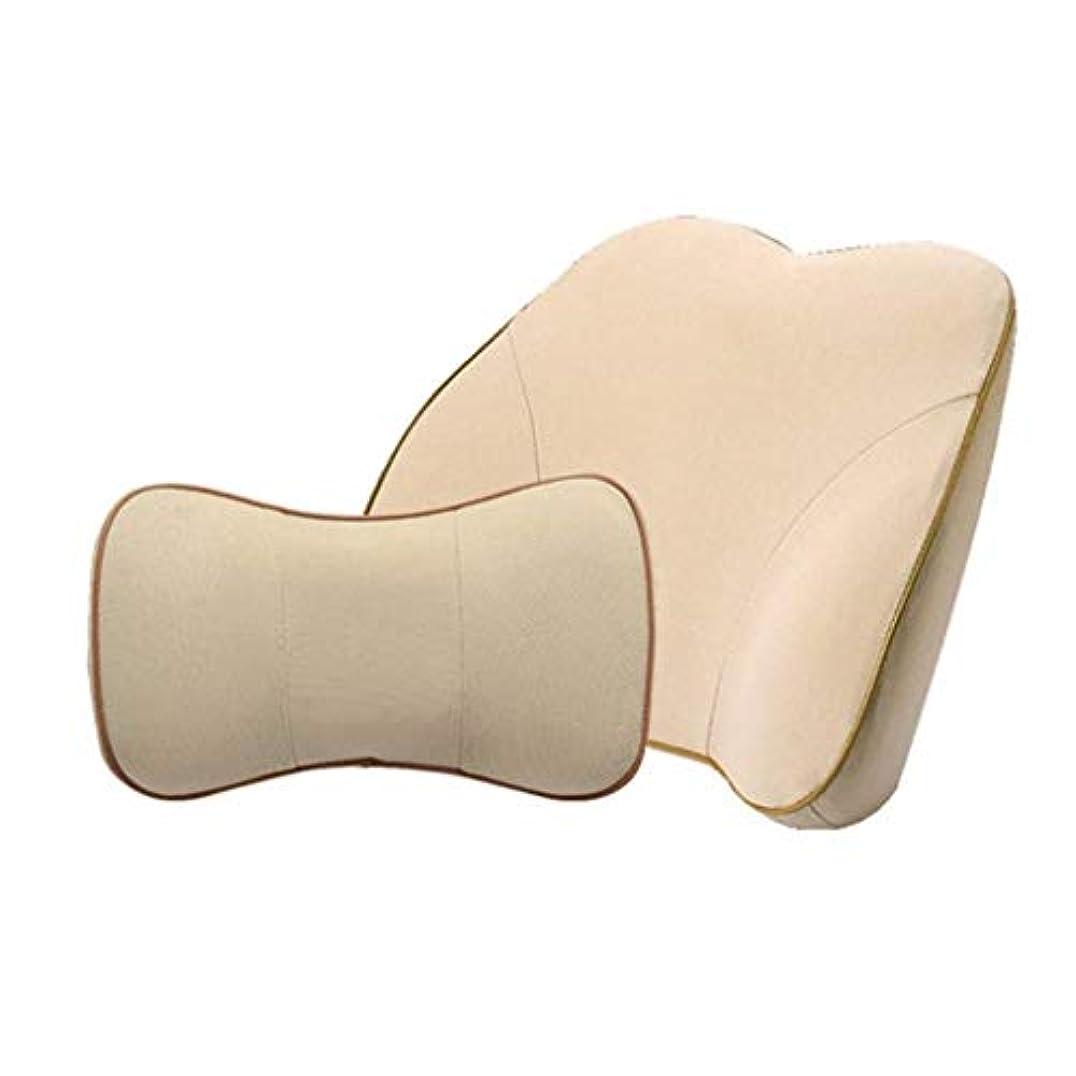 腰椎枕と首の枕 - - メモリコットンネックウエストクッション、車のインテリア、人間工学に基づいたオフィスの椅子とトラベルバックピロー、腰と首の疲労と痛みを和らげ、予防する (Color : Beige)