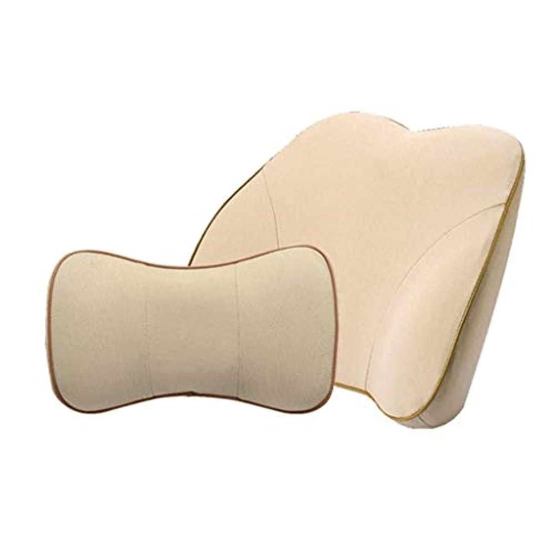 煩わしいハードウェア狂った腰椎枕と首の枕 - - メモリコットンネックウエストクッション、車のインテリア、人間工学に基づいたオフィスの椅子とトラベルバックピロー、腰と首の疲労と痛みを和らげ、予防する (Color : Beige)