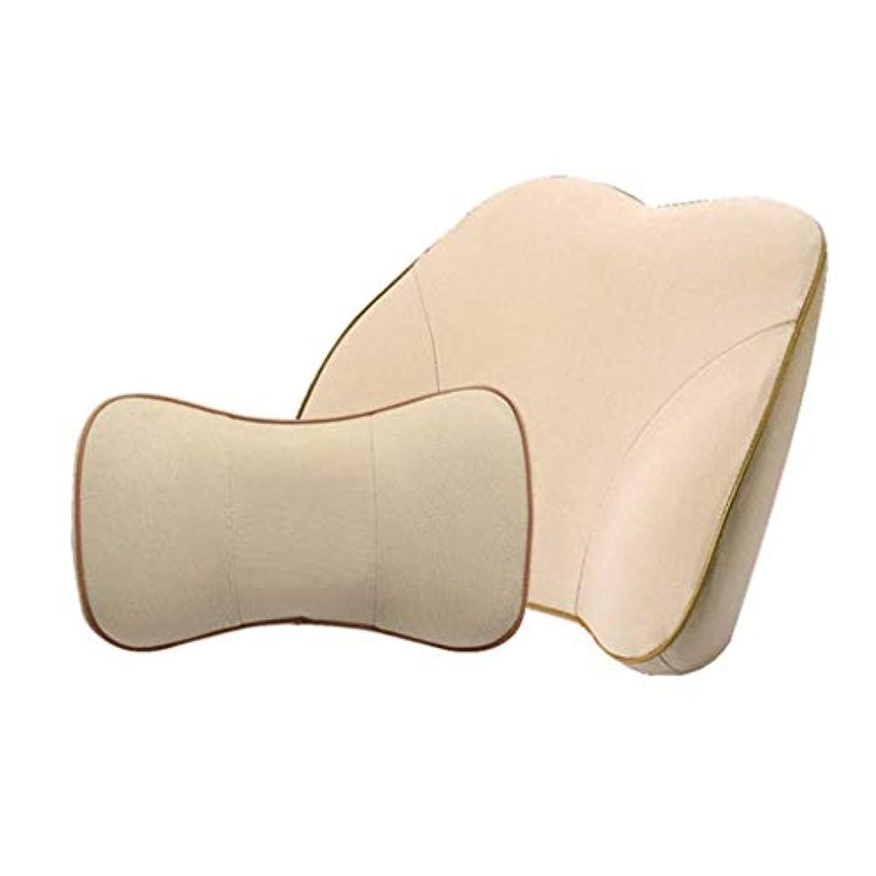 ウガンダ女王暫定の腰椎枕と首の枕 - - メモリコットンネックウエストクッション、車のインテリア、人間工学に基づいたオフィスの椅子とトラベルバックピロー、腰と首の疲労と痛みを和らげ、予防する (Color : Beige)