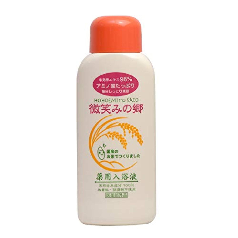 変形狂気葉HOHOEMI no SATO(微笑みの郷) ミスアール N 入浴剤 600ml