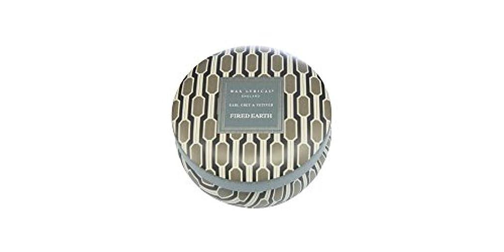 流す差し控えるくつろぐWAX LYRICAL ENGLAND FIRED EARTH 缶入りキャンドル アールグレー&ベチバー CNFE0807