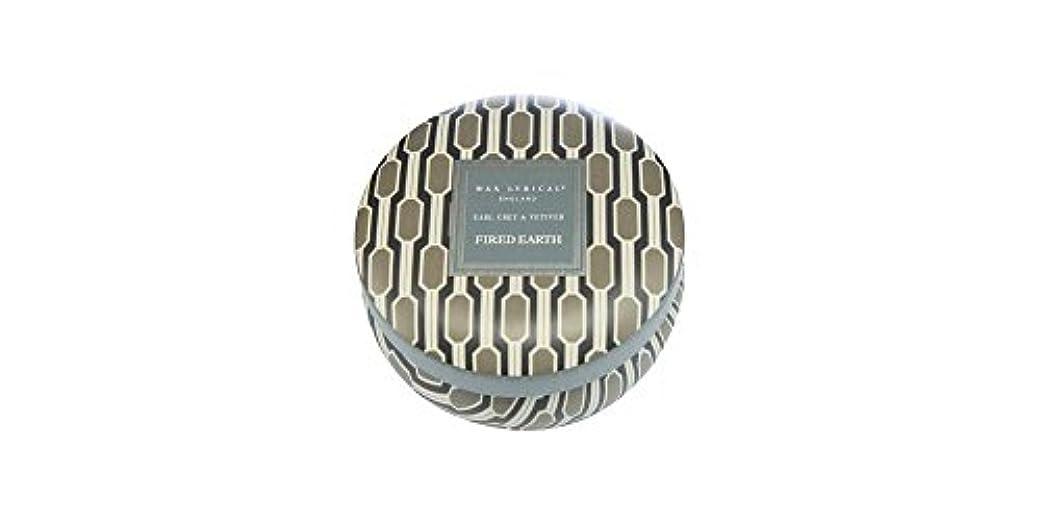サスペンド唇天才WAX LYRICAL ENGLAND FIRED EARTH 缶入りキャンドル アールグレー&ベチバー CNFE0807
