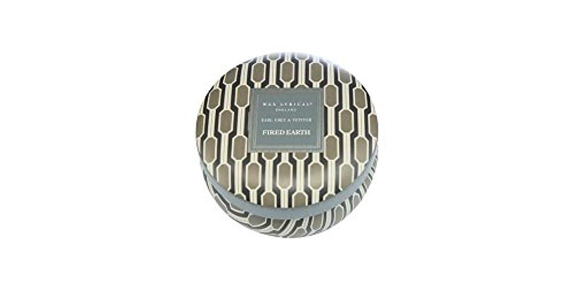 結晶退却以上WAX LYRICAL ENGLAND FIRED EARTH 缶入りキャンドル アールグレー&ベチバー CNFE0807