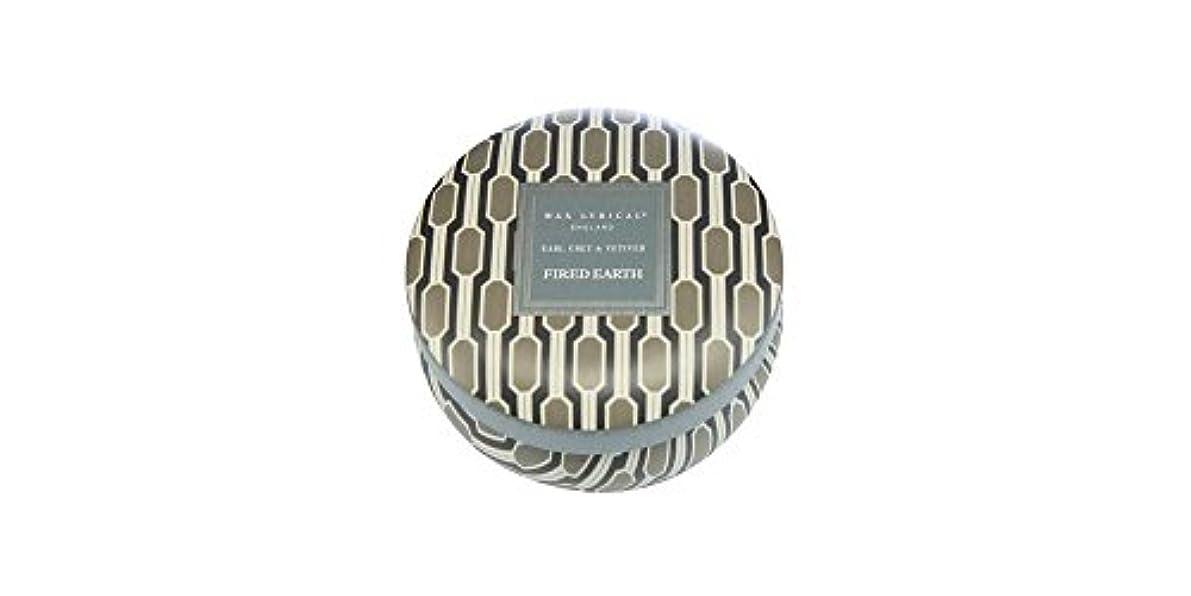 くまラフト時代WAX LYRICAL ENGLAND FIRED EARTH 缶入りキャンドル アールグレー&ベチバー CNFE0807