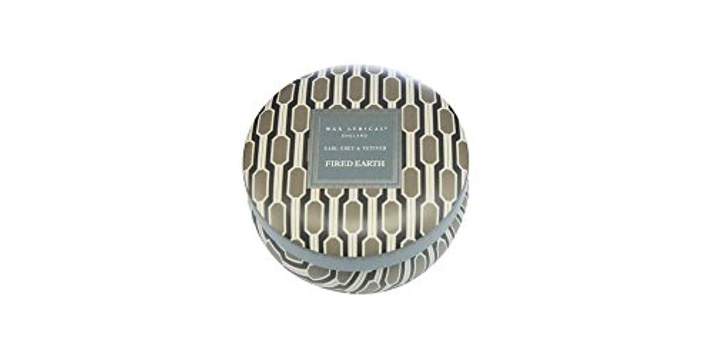 チェスよりレベルWAX LYRICAL ENGLAND FIRED EARTH 缶入りキャンドル アールグレー&ベチバー CNFE0807