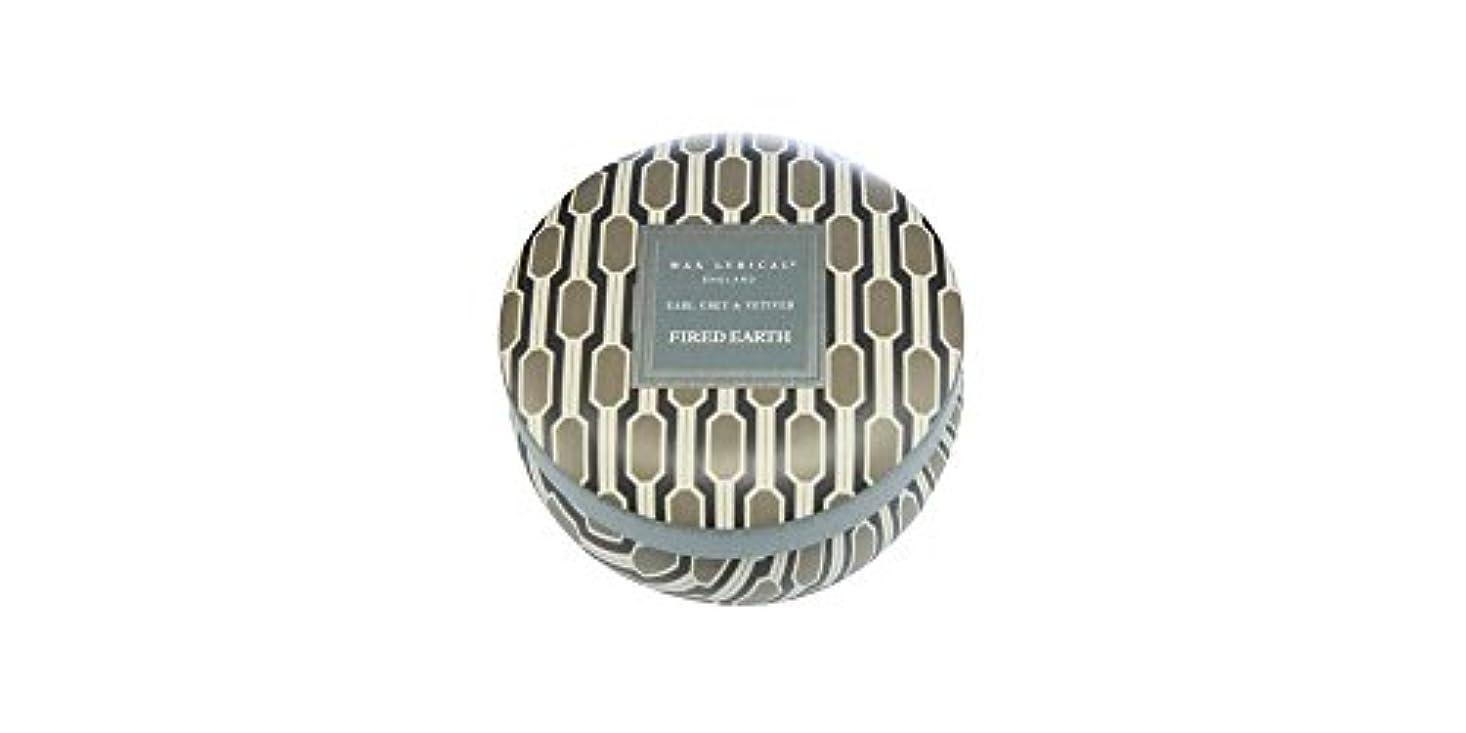 試用めまい拮抗するWAX LYRICAL ENGLAND FIRED EARTH 缶入りキャンドル アールグレー&ベチバー CNFE0807