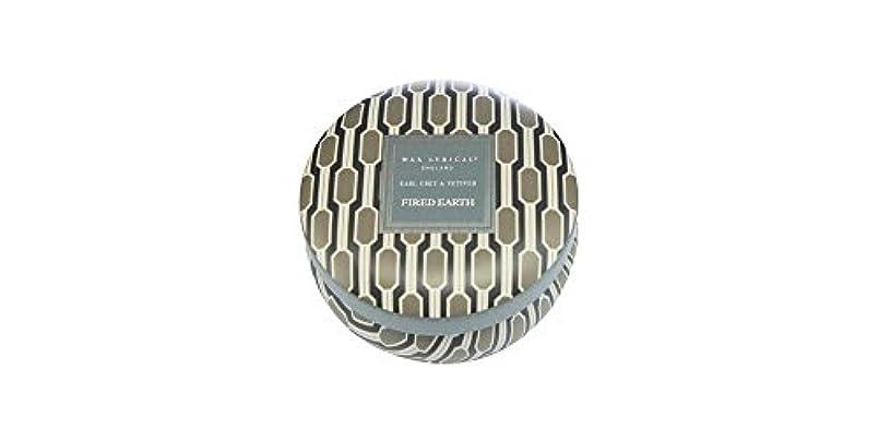 もちろん拒絶拷問WAX LYRICAL ENGLAND FIRED EARTH 缶入りキャンドル アールグレー&ベチバー CNFE0807