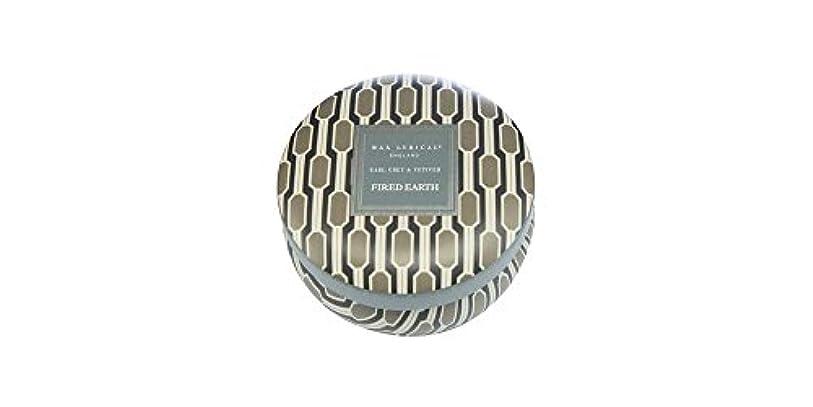 長いです栄光のカバーWAX LYRICAL ENGLAND FIRED EARTH 缶入りキャンドル アールグレー&ベチバー CNFE0807