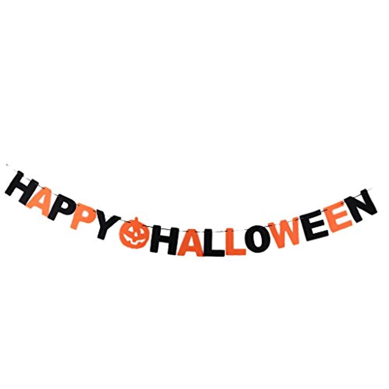 Fenteer ハロウィーン バナー 旗パーティー 吊りプロップセット デコレーション