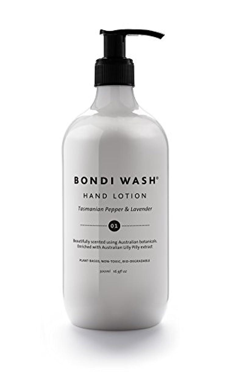 近々プレビスサイト市民BONDI WASH ハンドローション  タスマニアンペッパー&ラベンダー 500ml