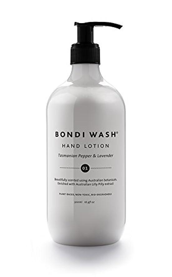 美容師吸収する毒液BONDI WASH ハンドローション  タスマニアンペッパー&ラベンダー 500ml