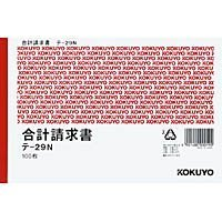 コクヨ テ-29N 伝票・仕切書 合計請求書B6ヨコ型色上質紙10 [単品]