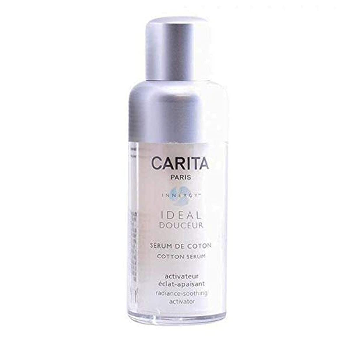 カリタ Le Serum Sensidote (Soothing - Anti-Discomfort) 30ml/1.01oz並行輸入品
