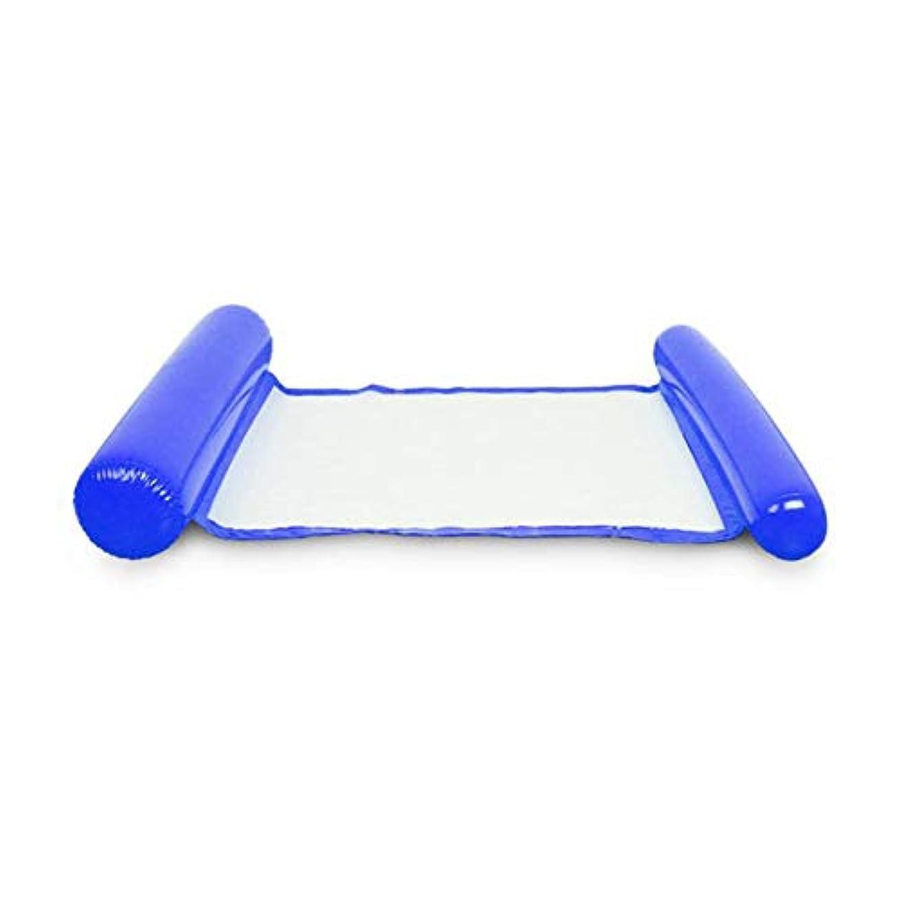 赤外線にはまって掃除水泳パーティーのおもちゃに適したヘッドレスト付きのプールインフレータブルfloaties水インフレータブルラウンジチェア
