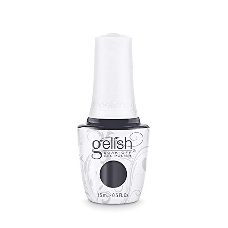 旅真夜中固めるHarmony Gelish - Sweater Weather - 0.5oz / 15ml